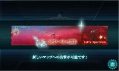 第二次サーモン海戦01