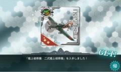 二式艦上偵察機01