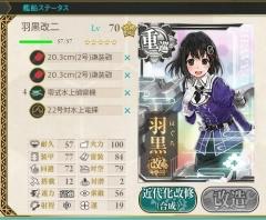 羽黒改二03