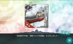 追加装甲(中型)増設バルジ(中型艦)01