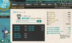 艦隊司令部情報02