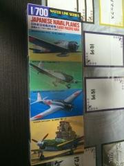 航空母艦搭載機01