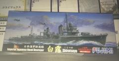 白露模型01