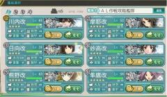 AL作戦攻略艦隊01
