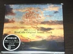艦これオリジナルサウンドトラック01