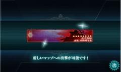 『決戦!MI作戦発動』01