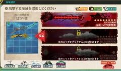 『決戦!MI作戦発動』05