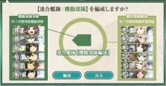 『決戦!MI作戦発動』04