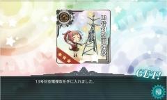 13号対空電探改01