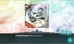 熟練艦載機整備員01