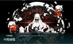 『MI島攻略作戦』02