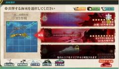 『MI島攻略作戦』05