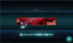 『MI島確保作戦』01