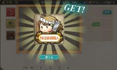 『水雷戦隊』バシー島沖緊急展開02