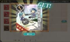 『第六○一航空隊』出撃せよ!02