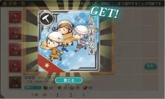 『軽空母』戦隊、出撃せよ!02