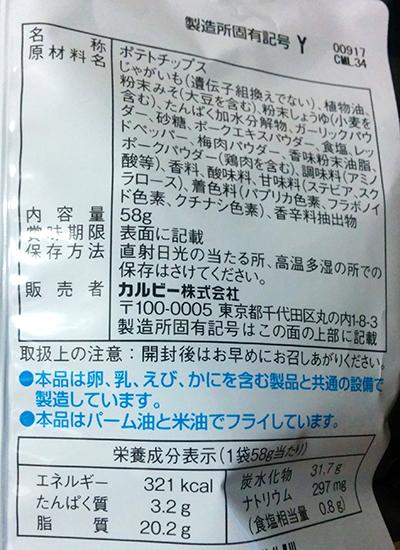 IMG_20140319_012530.jpg
