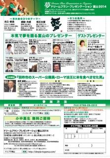 2014-07-09_04.jpg