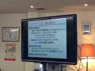 2014-08-13_03.jpg