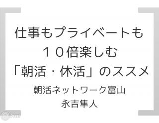 20140903.jpg