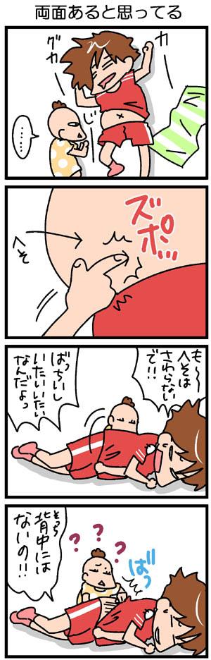 20140604.jpg