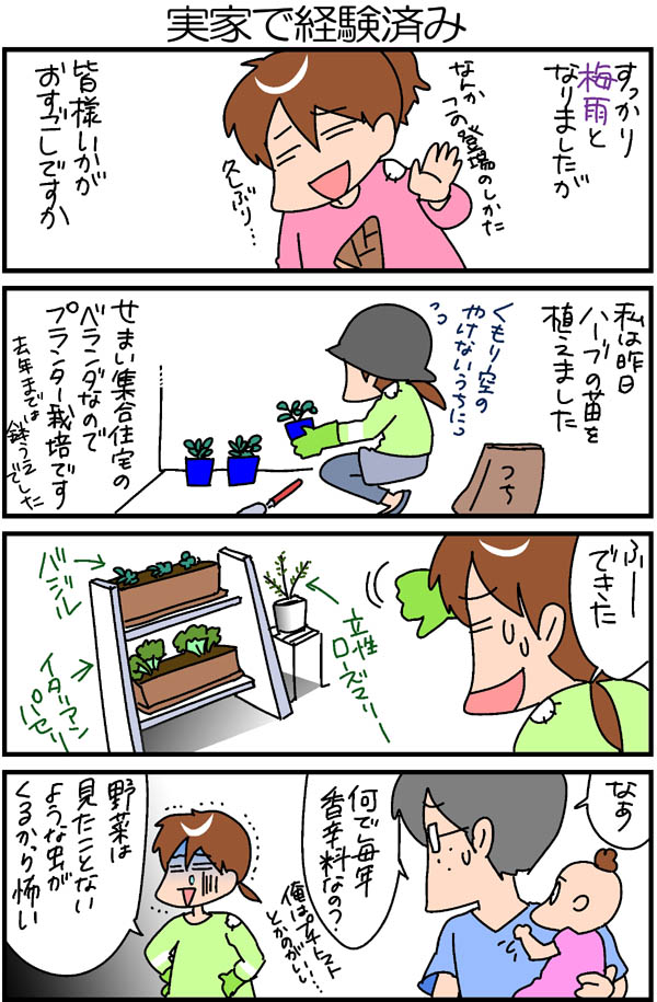 20140611.jpg