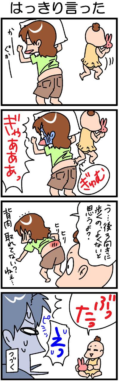20140730.jpg