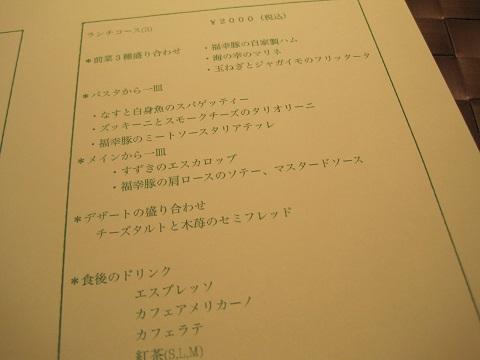 IMG_8650-1 (2)