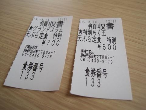IMG_9346-1 (2)