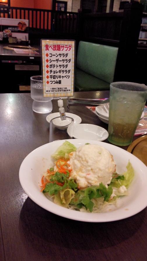 2014-06-03 サラダ