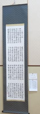 11堅田林壽家(2)