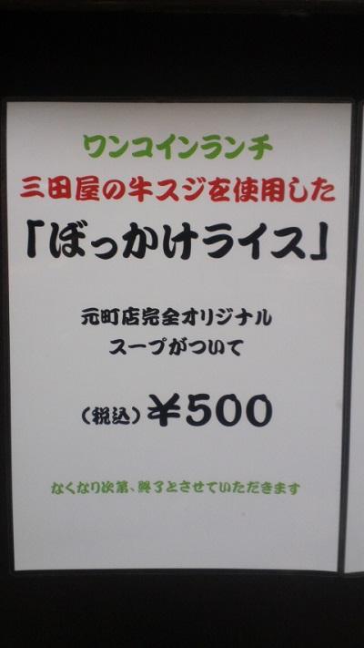 2014030714020000.jpg