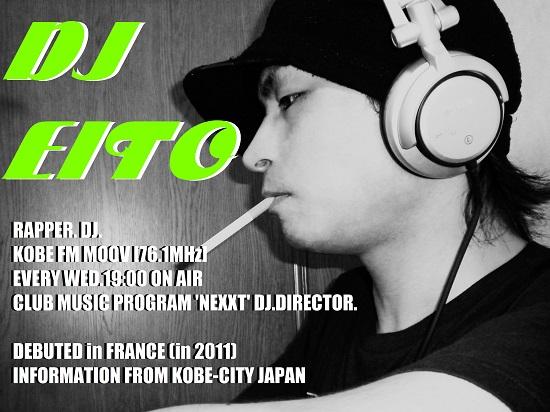 DJ EITO