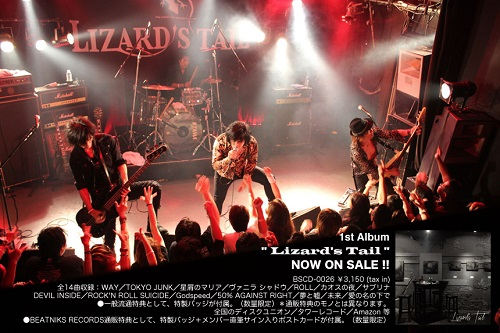 lizards20tail20live20in20marz.jpg