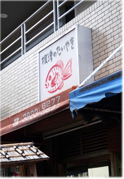 2014-03-21_0274[1]
