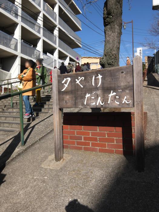 2014-03-21_0306[1]