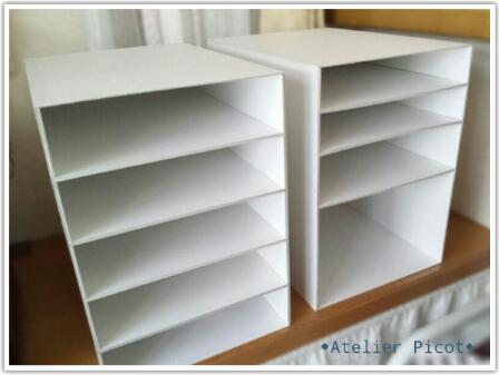 atelier picot. Black Bedroom Furniture Sets. Home Design Ideas