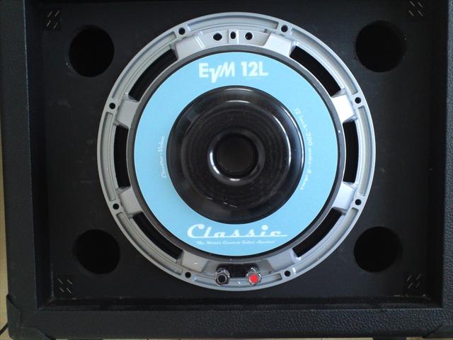 EV12L Classic