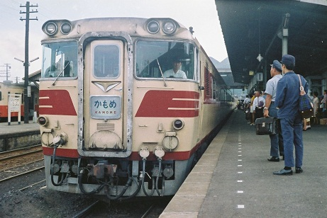 かもめ飯塚駅