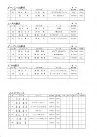 2014-04-13_0001.jpg