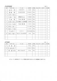 2014-04-13_0002.jpg