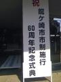 MA350267.jpg