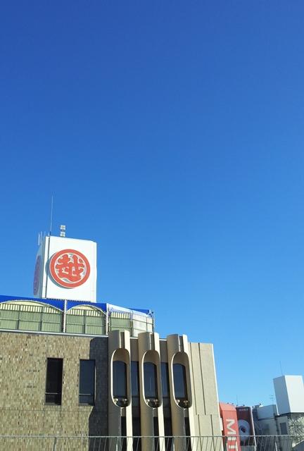 20140623札幌三越個展