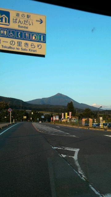 道の駅から見た磐梯山