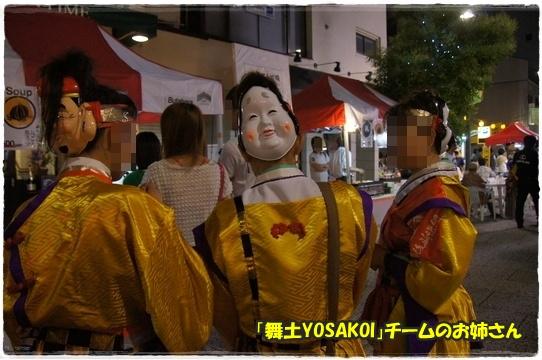 fukuyama5