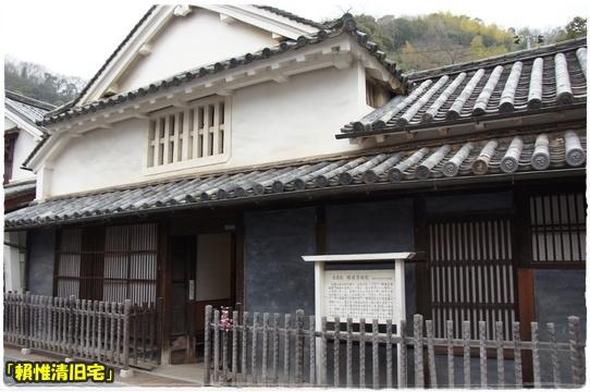 takehara8
