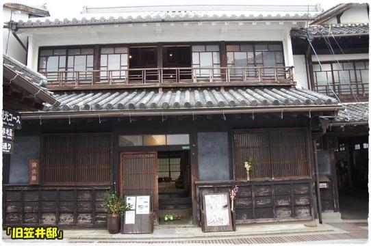 takehara17