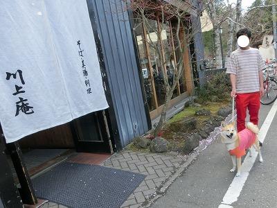 s-karuizawa140602-CIMG9593