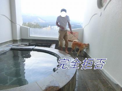s-onsen140626-CIMG9833