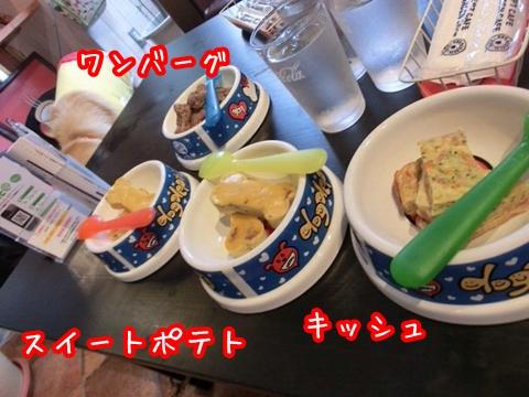 IMG_6323.jpg